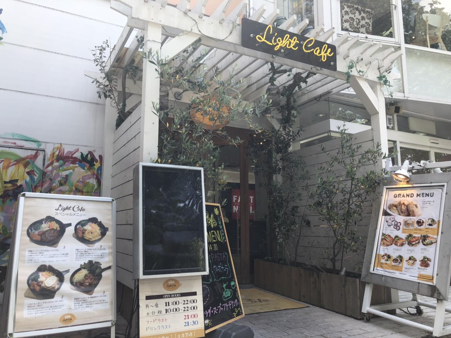 2019/6/4 萬屋住宅株式会社 ライトダイニング事業部 (Light Cafe 栄店)