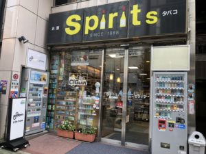 Googleストリートビュー屋内版撮影 Spirits本店
