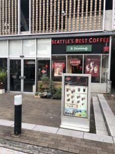 Googleストリートビュー屋内版撮影 シアトルズベストコーヒー&ダイニング 高松三越店