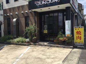 Googleストリートビュー屋内版撮影 栄養亭