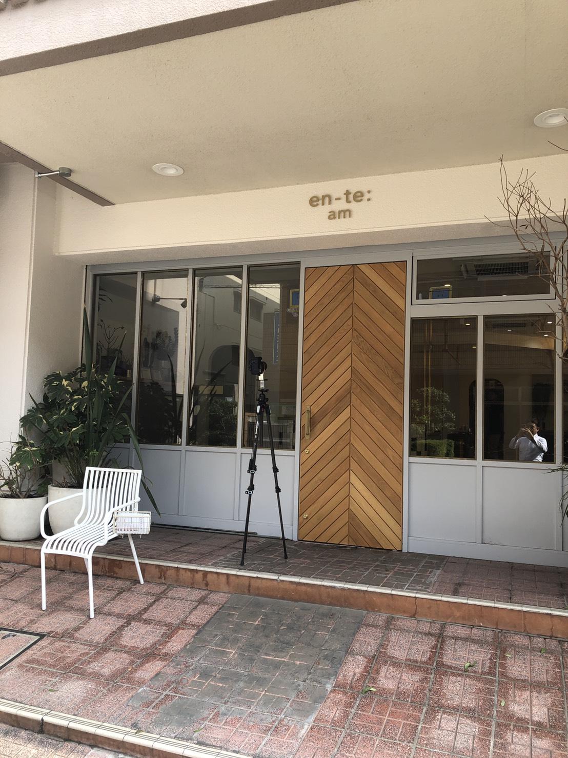 2019/09/06 Googleストリートビュー屋内版撮影 エンテ・アム