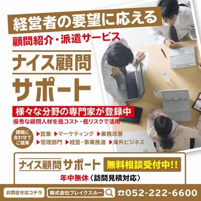 【低コスト・低リスクで活用】様々な分野の専門家が登録中!!